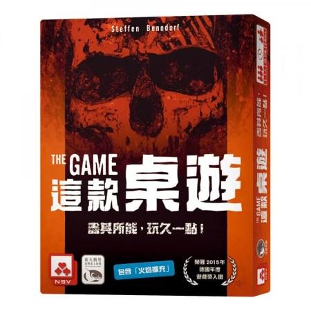 Cover:The Game 這款桌遊|香港桌遊天地Welcome on Board Game Club|家庭聚會卡牌遊戲1-5人單人
