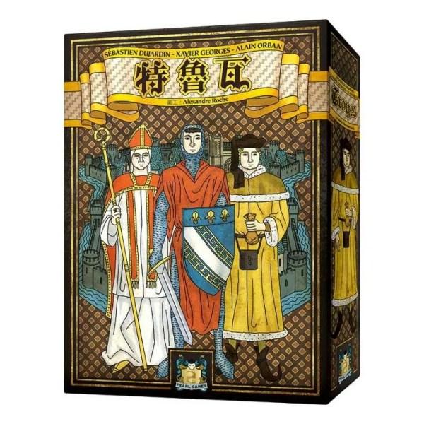 Box:特魯瓦Troyes 香港桌遊天地Welcome On Board Game Club Hong Kong 經典中世紀法國勢力重策略遊戲2-4人