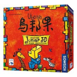 Ubongo 3D Junior 烏邦果3D兒童版   香港桌遊天地 Welcome on Board Game Club Hong Kong