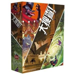 Cover: 大搜查! 時光冒險 Unlock! Timeless Adventures  香港桌遊天地Welcome on Board Game Club 密室逃脫 合作解謎 卡牌遊戲 1-6人