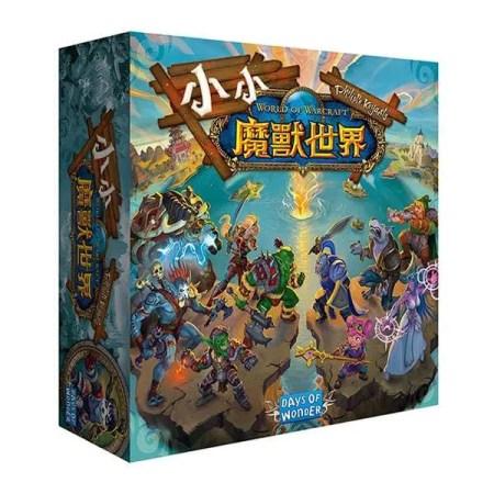 Box: 小小魔獸世界 Small World of Warcraft |香港桌遊天地 Welcome On Board Game Club Hong Kong|領土佔據戰鬥中策略家庭遊戲