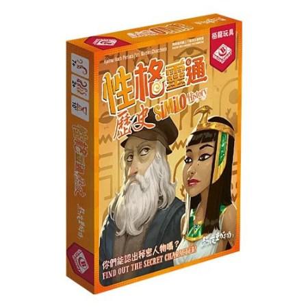 Cover: Similo: History 性格靈通:歷史 |香港桌遊天地Welcome On Board Hong Kong|解讀線索猜題教育親子遊戲