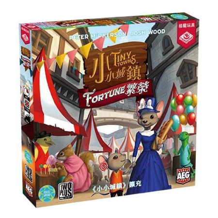Cover: 小小城鎮: 繁榮 Tiny Towns: Fortune |香港桌遊天地Welcome on Board Game Club Hong Kong|城市建造家庭遊戲1-6人單人