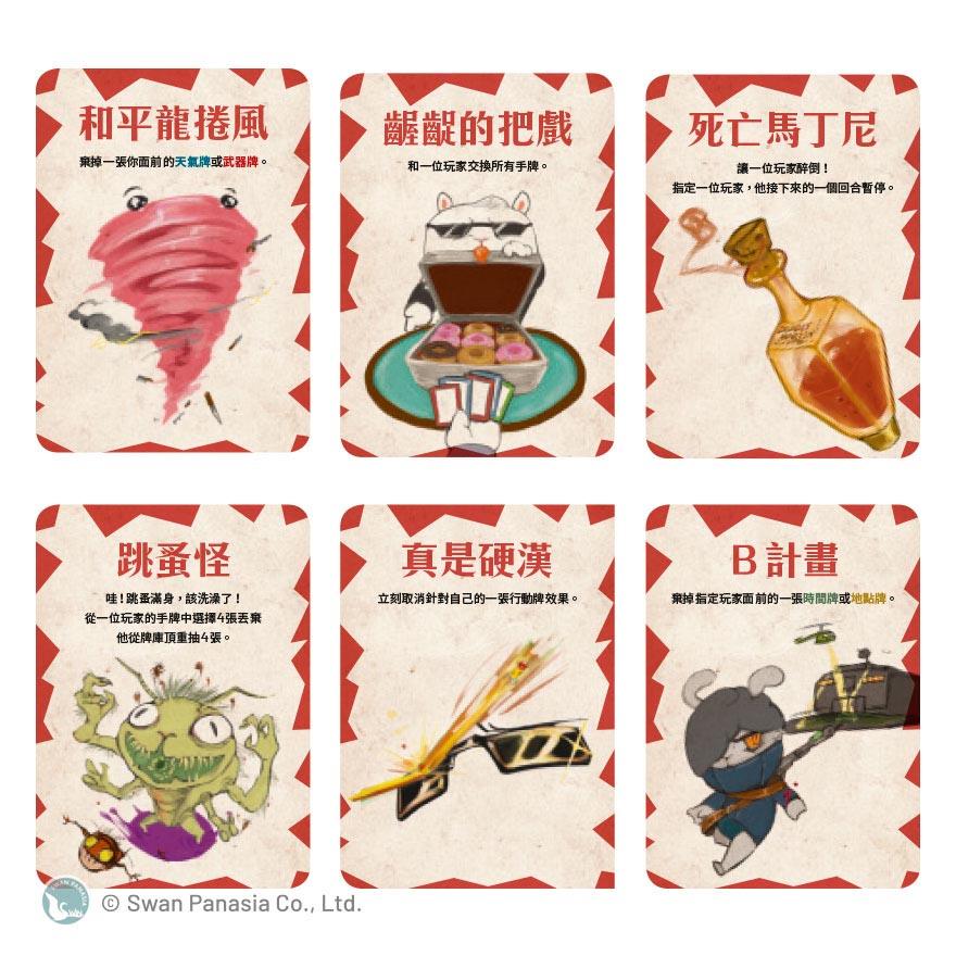 Bodyguard 你刺我殺他 |香港桌遊天地Welcome on Board Game Club Hong Kong|暗殺背叛派對聚會遊戲Party Game