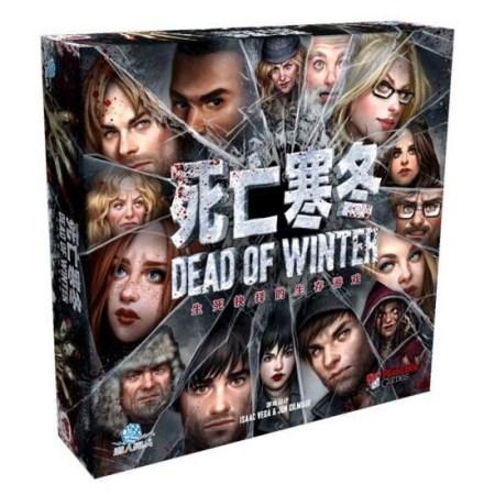 Cover: 死亡寒冬Dead of Winter |香港桌遊天地Welcome on Board Game Club|僵屍合作逃脫生存遊戲2-5人