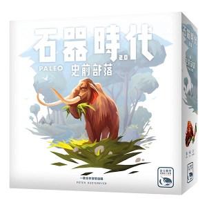 Cover: 石器時代2.0 史前部落 Stone Age 2.0 Paleo  香港桌遊天地Welcome On Board Hong Kong 家庭策略卡牌遊戲2-4人