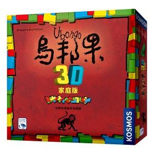 Cover:烏邦果3D家庭版Ubongo 3D Family 香港桌遊天地Welcome On Board Hong Kong 家庭親子鬥腦筋拼圖層層疊遊戲1-4人單人