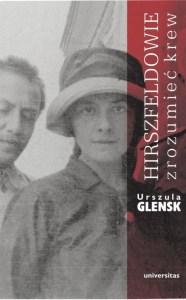 Hirszfeldowie