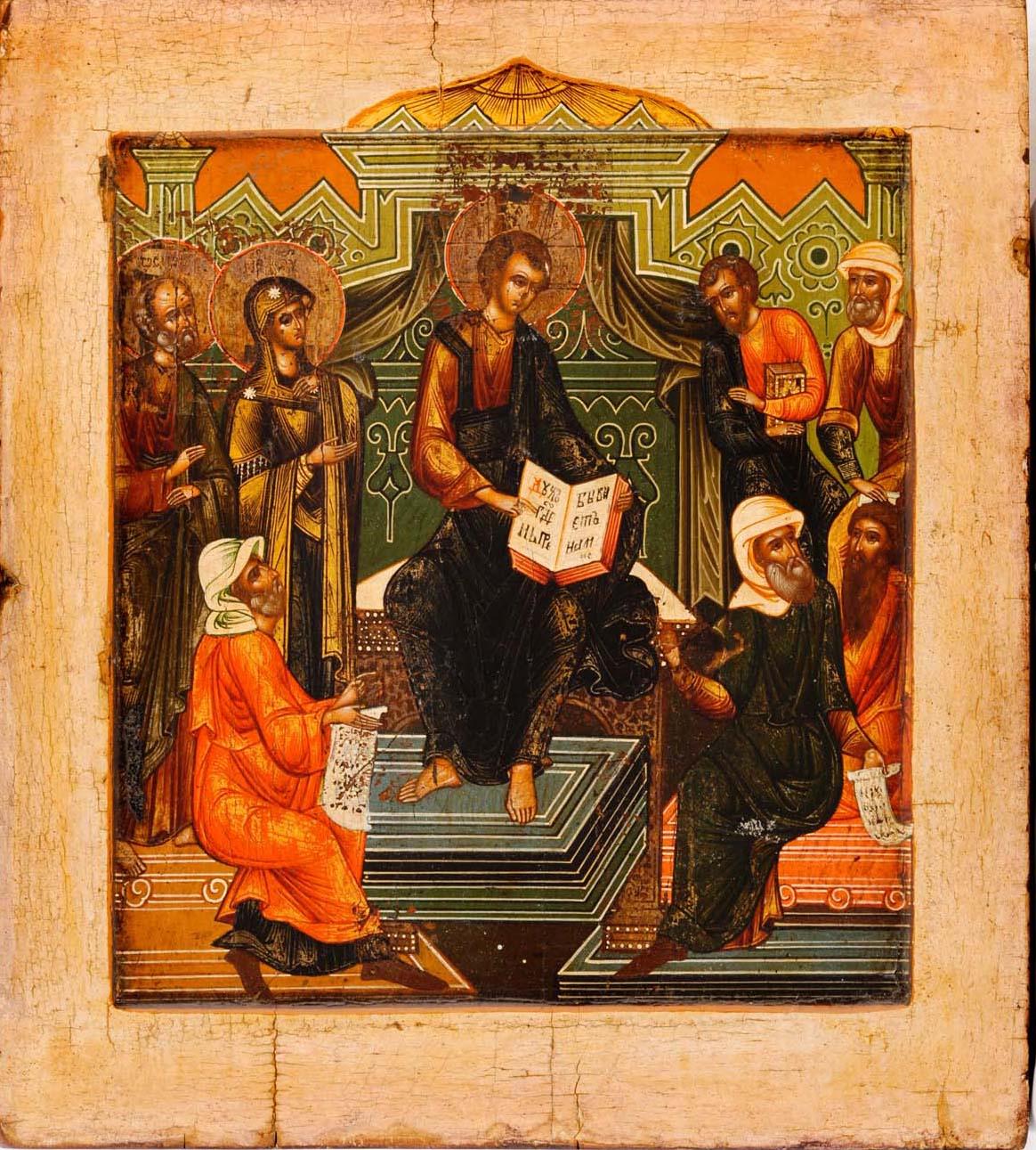 Proprium missae – V Niedziela po Zesłaniu Ducha Świętego – Dominica V Post Pentecosten
