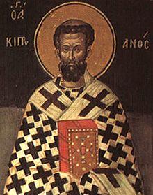 16-go Września. Żywot świętego Cypryana, Doktora Kościoła.