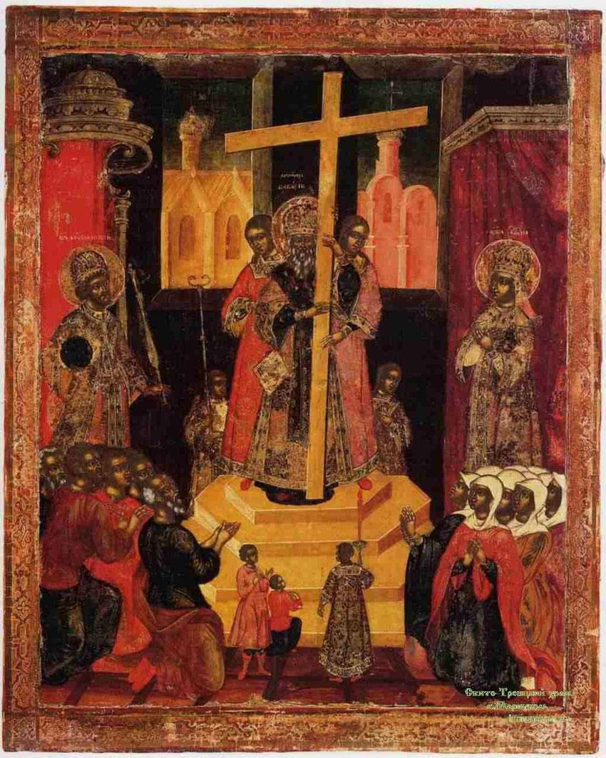 14-go Września.Uroczystość Podwyższenia Krzyża świętego.