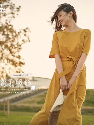 INMAN A line Half Sleeve Woman Mid-Calf Dress Summer Elegant Ladies Dress Woman Girl Causal Long Dress