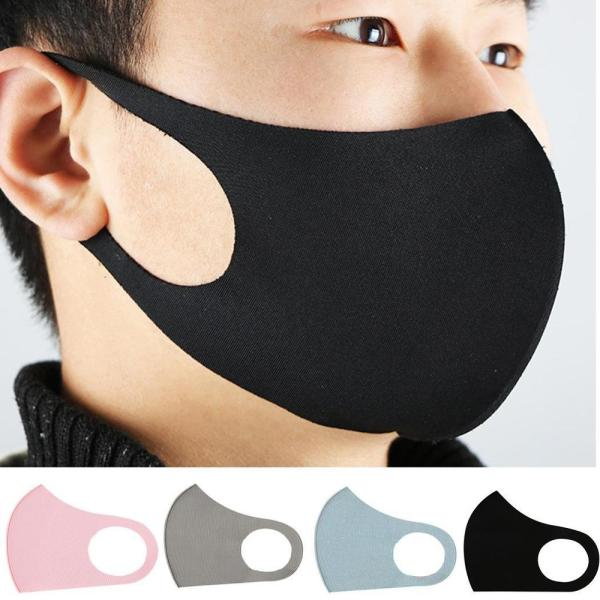 In Stock Reusable Mouth Mask 4 color Washable Dustproof Breathable Super Soft Fashion Design Women Men Solid Ice Silk Face Mask