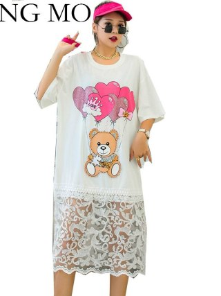 Unfastened Ladies Cartoon Gown With Beading Ladies Mesh