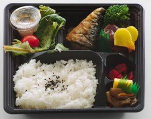 zasady diety pudełkowej