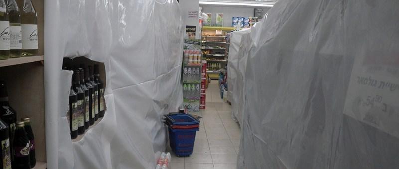 Foto Supermarkt während Pessach