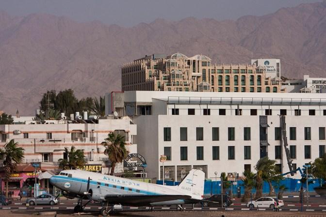 Foto Flughafen Eilat