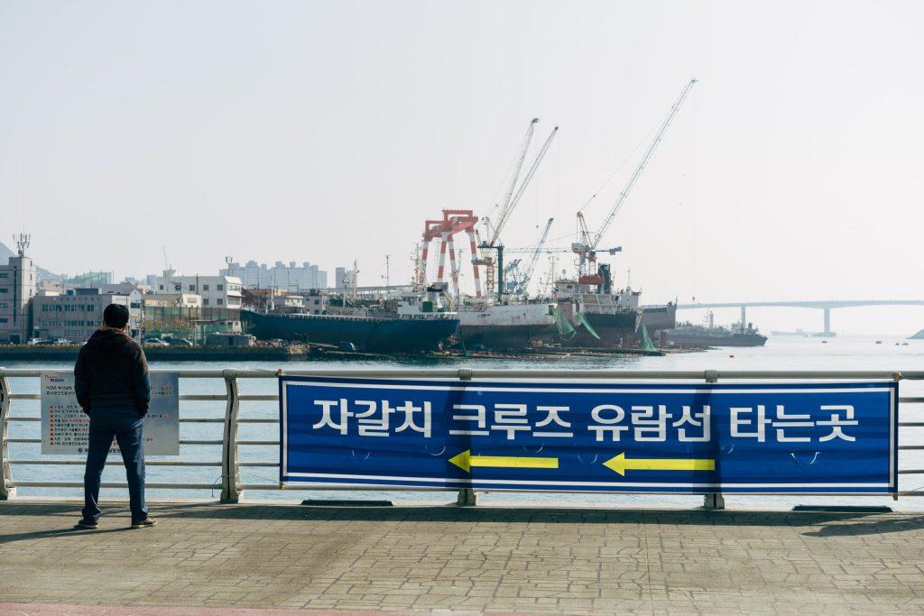 Urgente: Japón aprueba liberar al mar millones de litros de agua contaminada con radiación