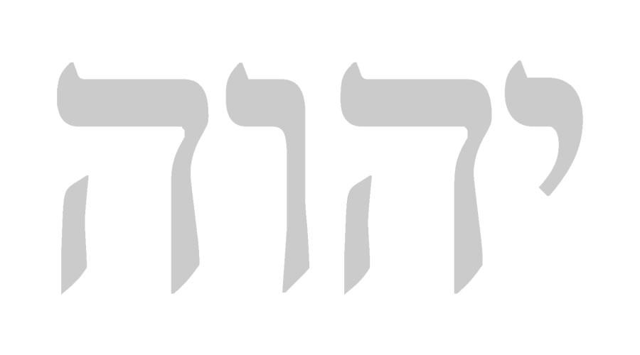 La Nombre Se De Dios Parte De Biblia Que Encuentra El En