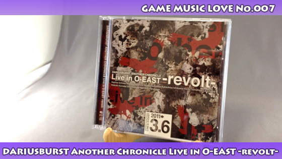 DARIUSBURST Another Chronicle Live in O-EAST -revolt-