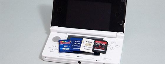 【Nintendo3DS】SDカード交換&おすすめメモリーカードはコレだ!