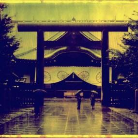 Yasukuni Schrein