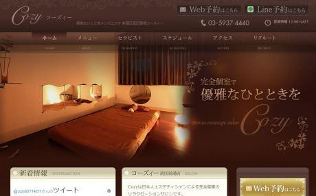 高田馬場のメンズエステ店Cozy(コーズィー)の写真