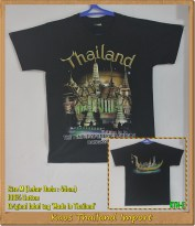 Kaos Gajah Thailand (KTH-E)