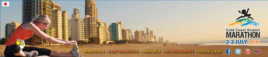 Entries Open for Gold Coast Marathon 2011
