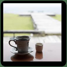 カフェマーレ 炭焼きコーヒー
