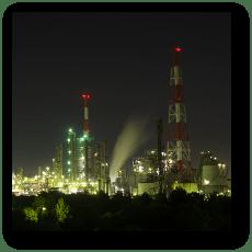工場夜景 (ダイセル)