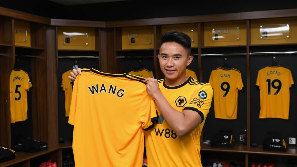 Wolves Sign Youngster David Wang Wolverhampton Wanderers Fc