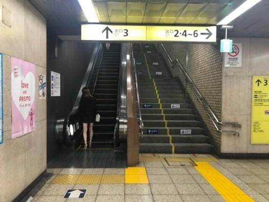 要町駅出口