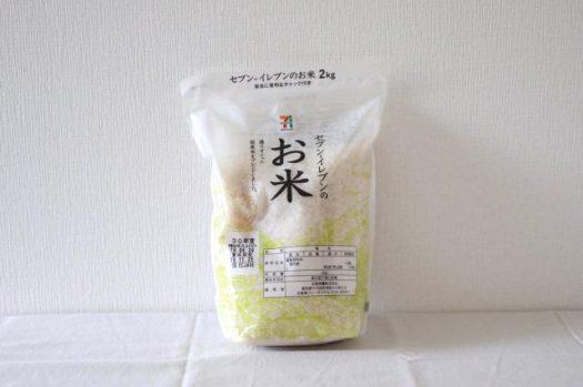 「ニキビ」の解消や改善に効果が期待できる食べ物:米
