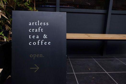 「artless craft tea & coffee」