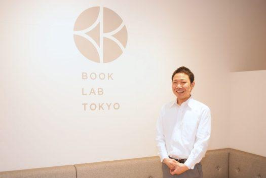 「BOOK LAB TOKYO」の店長