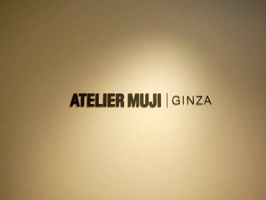 「ATELIER MUJI GINZA」のロゴサイン