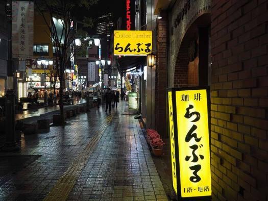 新宿「名曲・珈琲 らんぶる」の黄色の看板