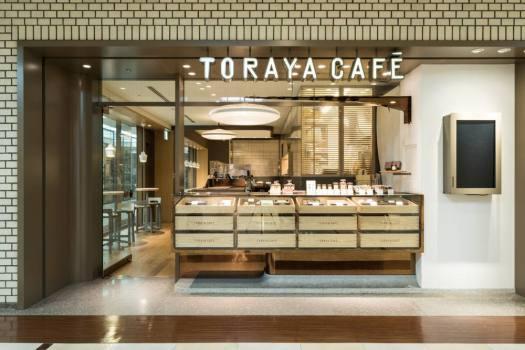 「TORAYA cafe 青山店」の外観