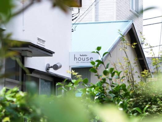 腰越にある宿泊施設「haletto house KOSHIGOE」のサイン