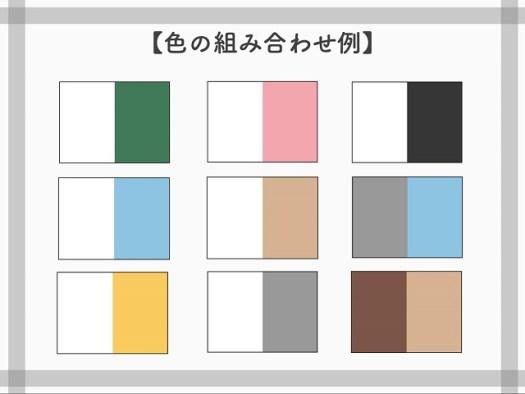 いい夢見れそう・・・誰でも可愛くできるベッドルームコーディネートのポイント:ベッド周りを可愛くするポイント:色の組み合わせ