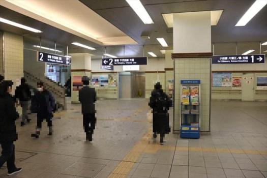 豪徳寺駅の構内