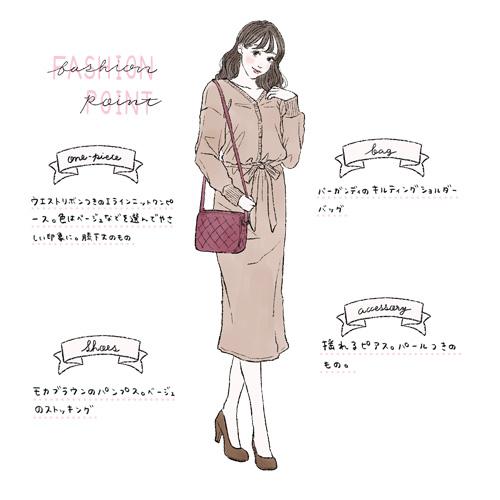 30代が冬に着るべき合コンファッション