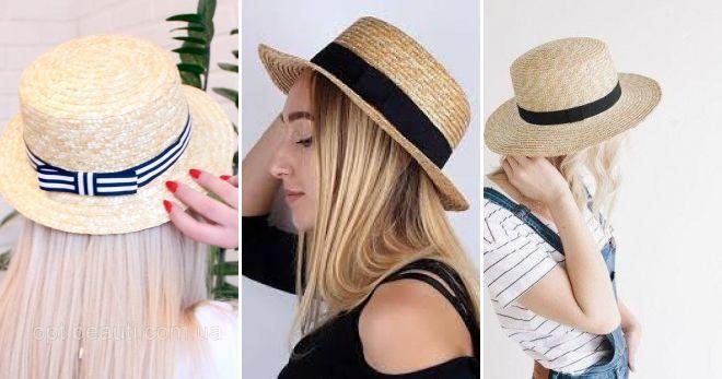 Cappello di paglia Caser