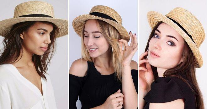 Cappello Caser - Storia