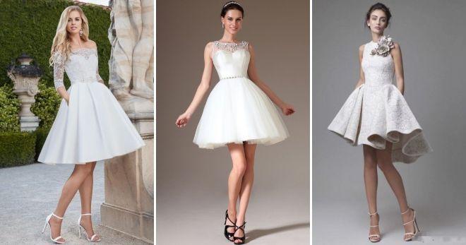 Short Wedding Dresses 2019 Sun