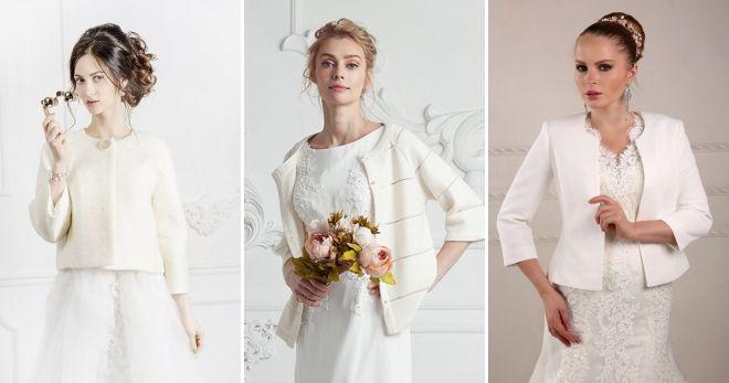 Wedding Trends 2019 Jacket