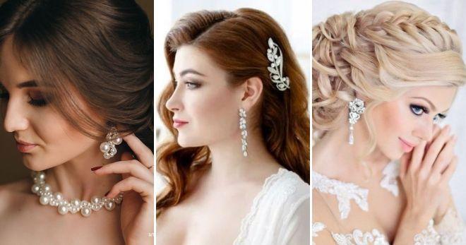 Bridal earrings 2019