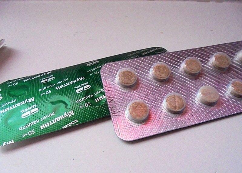 Мукалтин таблетки 50 мг - инструкция по применению, принцип действия препарата для лечения кашля у взрослых, детей и при беременности, формы выпуска, аналоги и отзывы пациентов