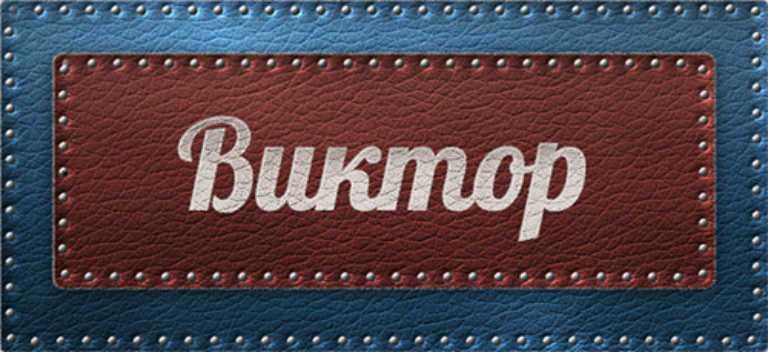 открытка с именем ильнур
